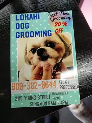 Lokahi Dog Grooming