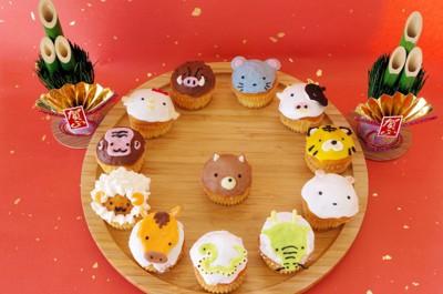 戌年カップケーキ