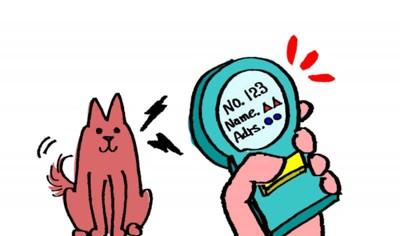 犬のマイクロチップを読み込むイメージイラスト