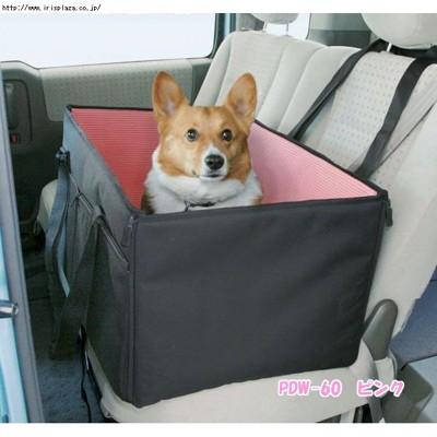 ドライブボックスの写真