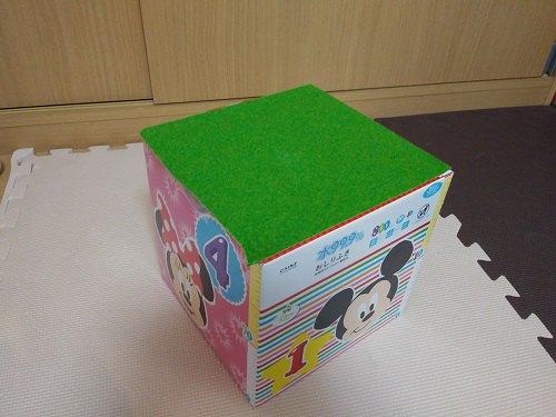 小さい箱 上部分芝生風カッティングシート