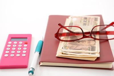 お金と電卓その他