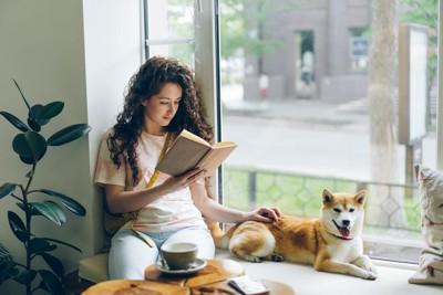 本を読む人と犬