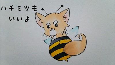 ミツバチ風チワワのイラスト