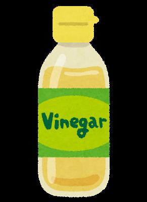 vinegarと書かれたイラスト
