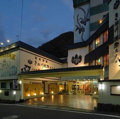 ペットと泊まれる宿「きぬ川国際ホテル」