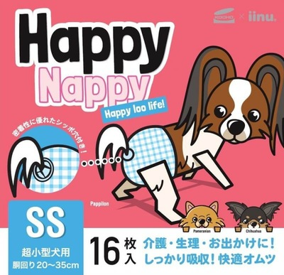 コーチョー×iinu Happy Nappy