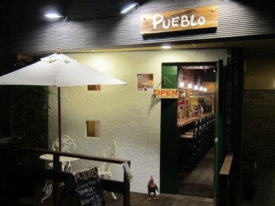 プエブロ お店の写真