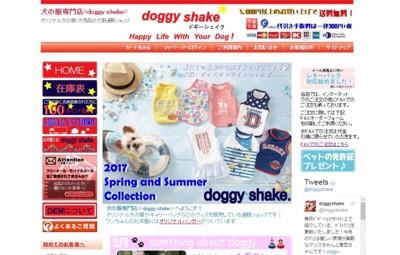 犬の服専門店 doggy shake(ドギーシェイク)のキャプチャー画像