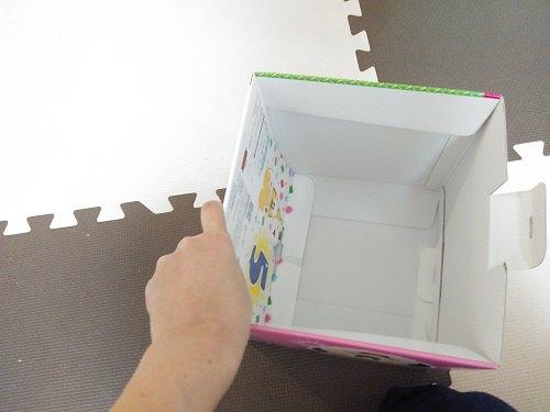 小さい箱 四方中に入れ込んである