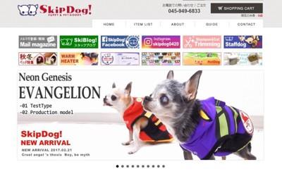 チワワ服専門店Skip Dog!(スキップドッグ)のキャプチャー画像