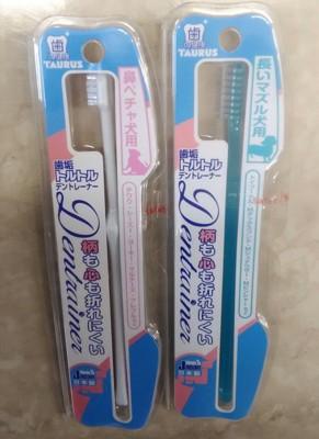 歯ブラシ2本