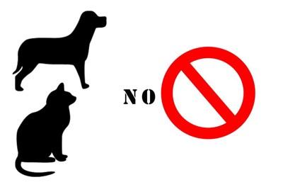 ペット禁止マーク