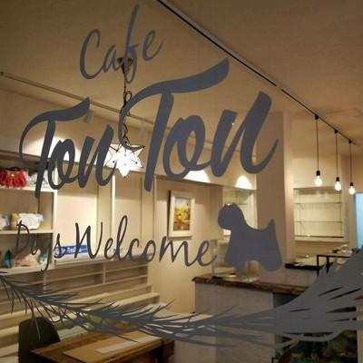 Cafe TonTon入口