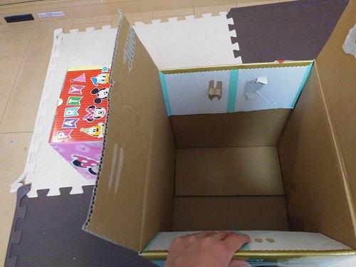 2つの大小の箱 大きい箱の上下入れ込んでいる