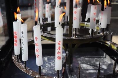 安産祈願などの願いが書かれた蝋燭