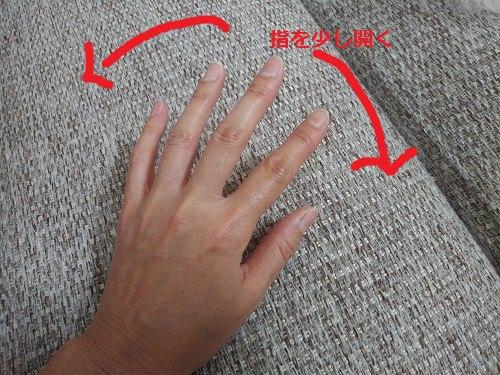 少し広げた手 背景灰色