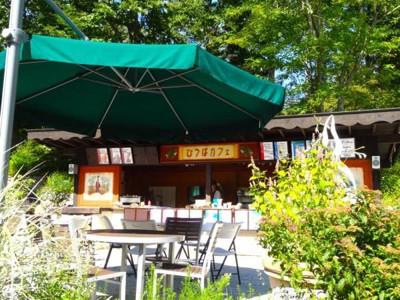 広場カフェ