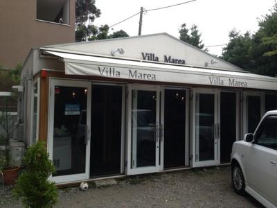 ヴィラマレーア 外観写真