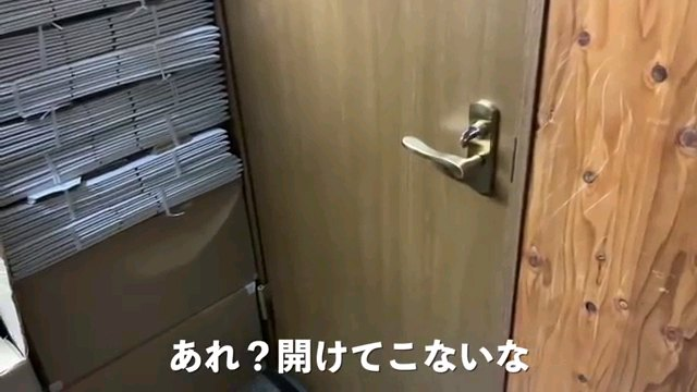あれ?~字幕