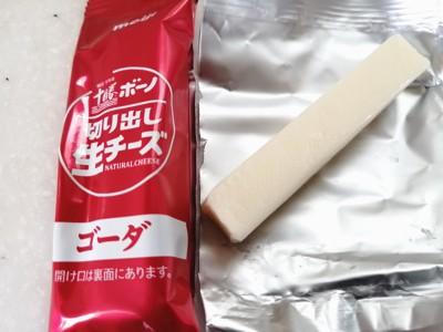 ボーノチーズ