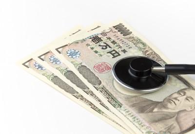 お金と聴診器