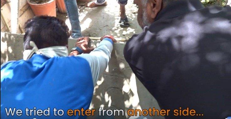排水管の別な入り口
