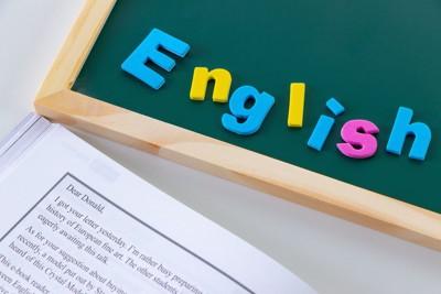 英語の文字と本