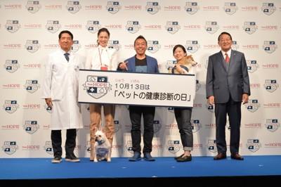 ペットの健康診断の日