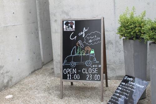 G Cafeの入り口2