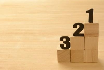 積み木の表彰台