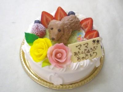 ママお誕生日おめでとうケーキ