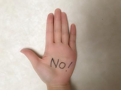NO!と書かれた手