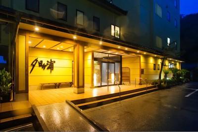 料理旅館夕日ヶ浦