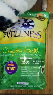 Wellness Complete Health (Dry) Adult Lamb & Barley