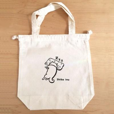 柴犬さんお昼寝中 柴犬コットン巾着トートバッグ