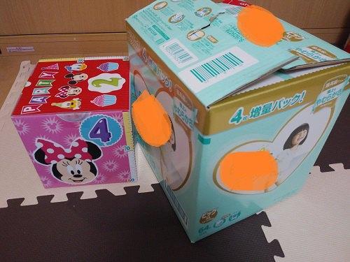 ミニーマウスの絵の小さい箱 水色おむつの大きい箱
