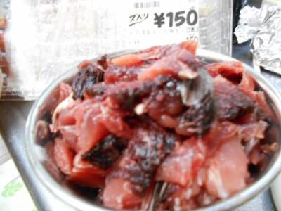 マグロ生肉