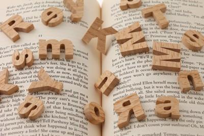 アルファベットと本