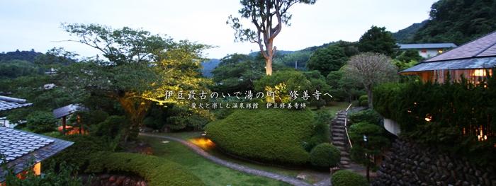宿の中にある日本庭園の写真@絆