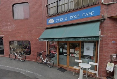 CATS&DOGS CAFE外観
