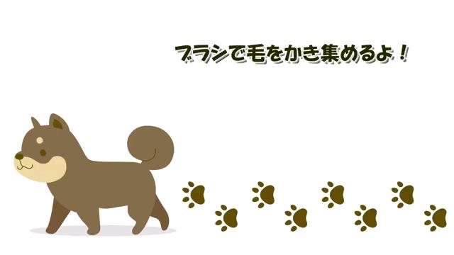 ブラシ〜字幕