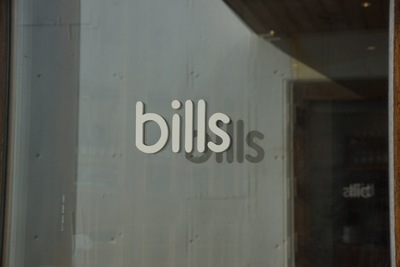 billsの入口