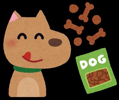 犬と犬用おやつのイラスト