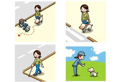 ほじょ犬の役割