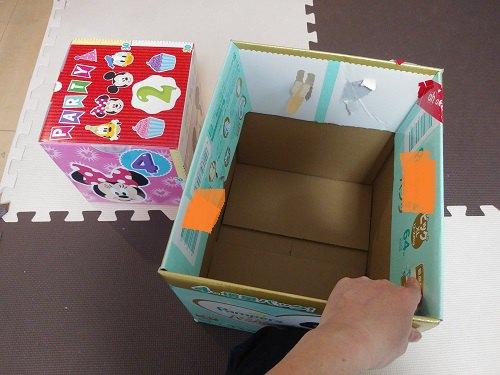 2つの大小の箱 大きい箱四方入れ込んでいる