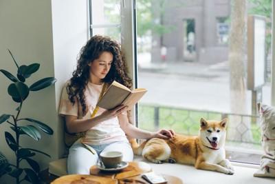 本を読む女性と柴犬
