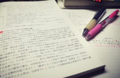 教科書と筆記用具
