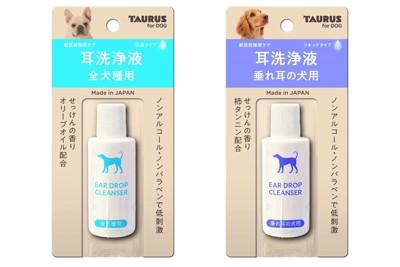 耳洗浄液 全犬用 垂れ耳の犬用.jpg