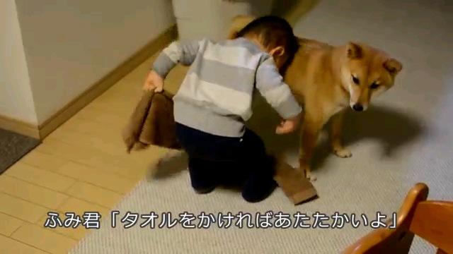 タオルを〜字幕